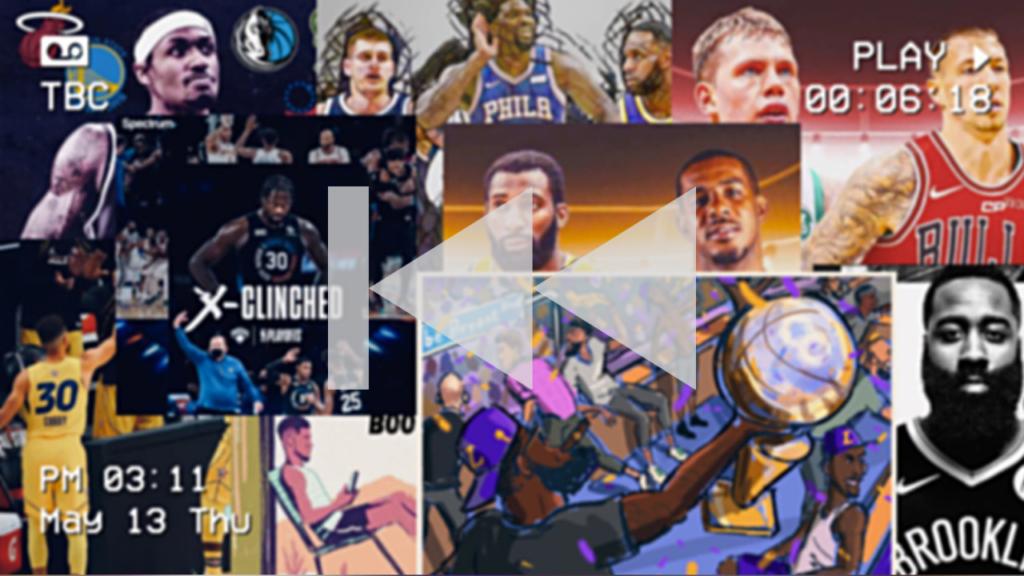 NBA Recap 2021